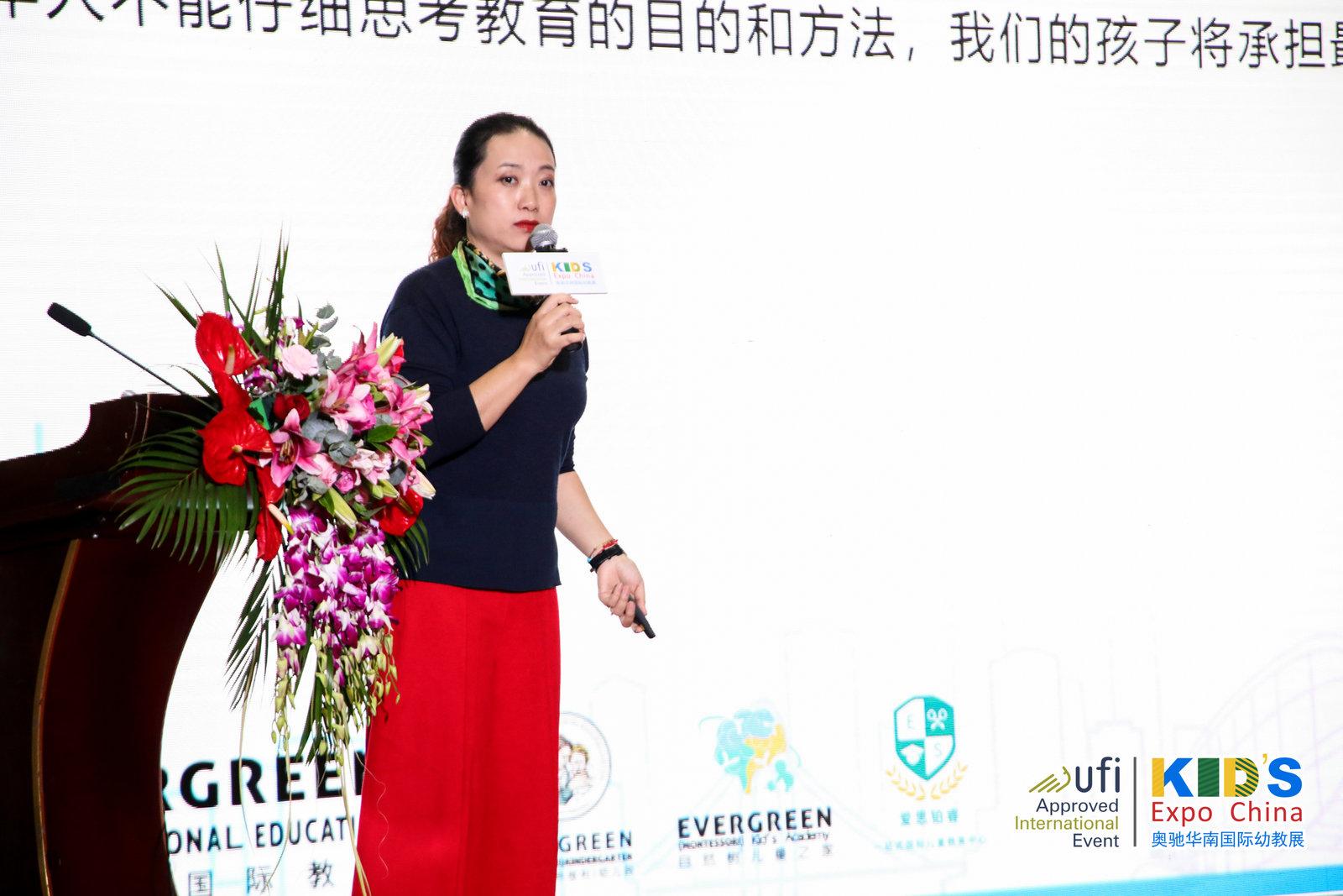 第十一届华南国际幼教展托育+学院5