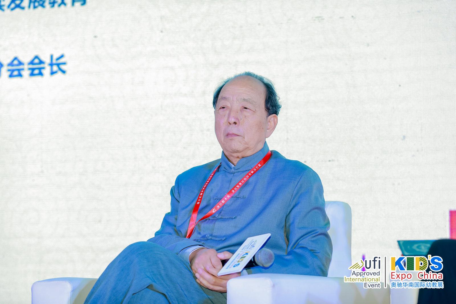 沙龙讨论:幼教三人行9