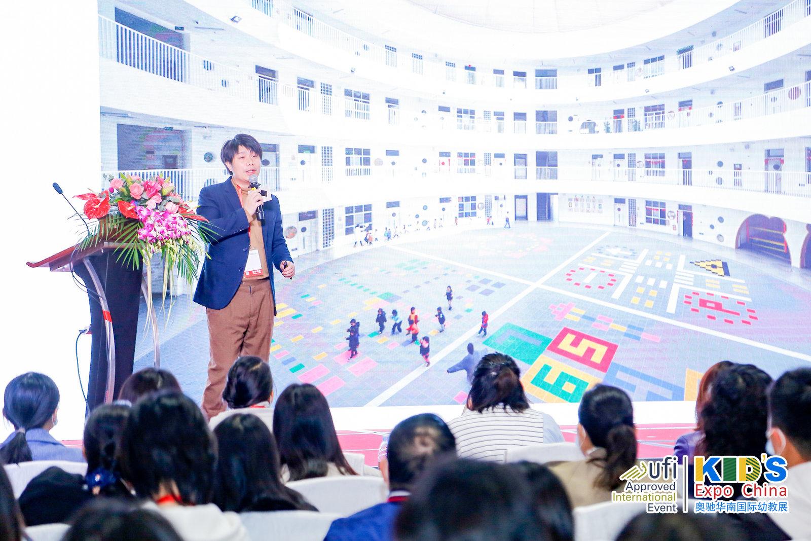 新设计—构建幼儿园环境新空间8