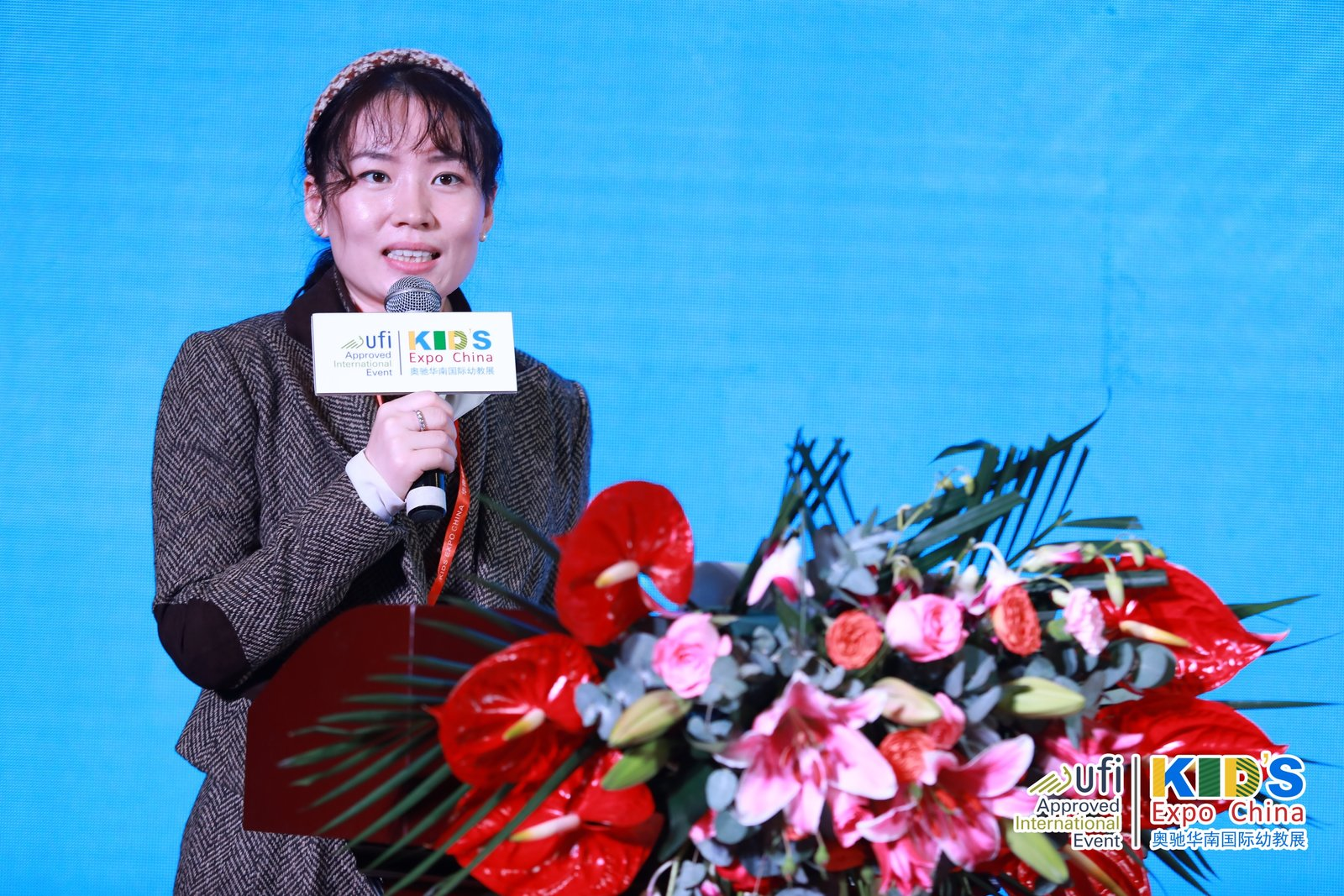 第十一届华南国际幼教展融合创新5