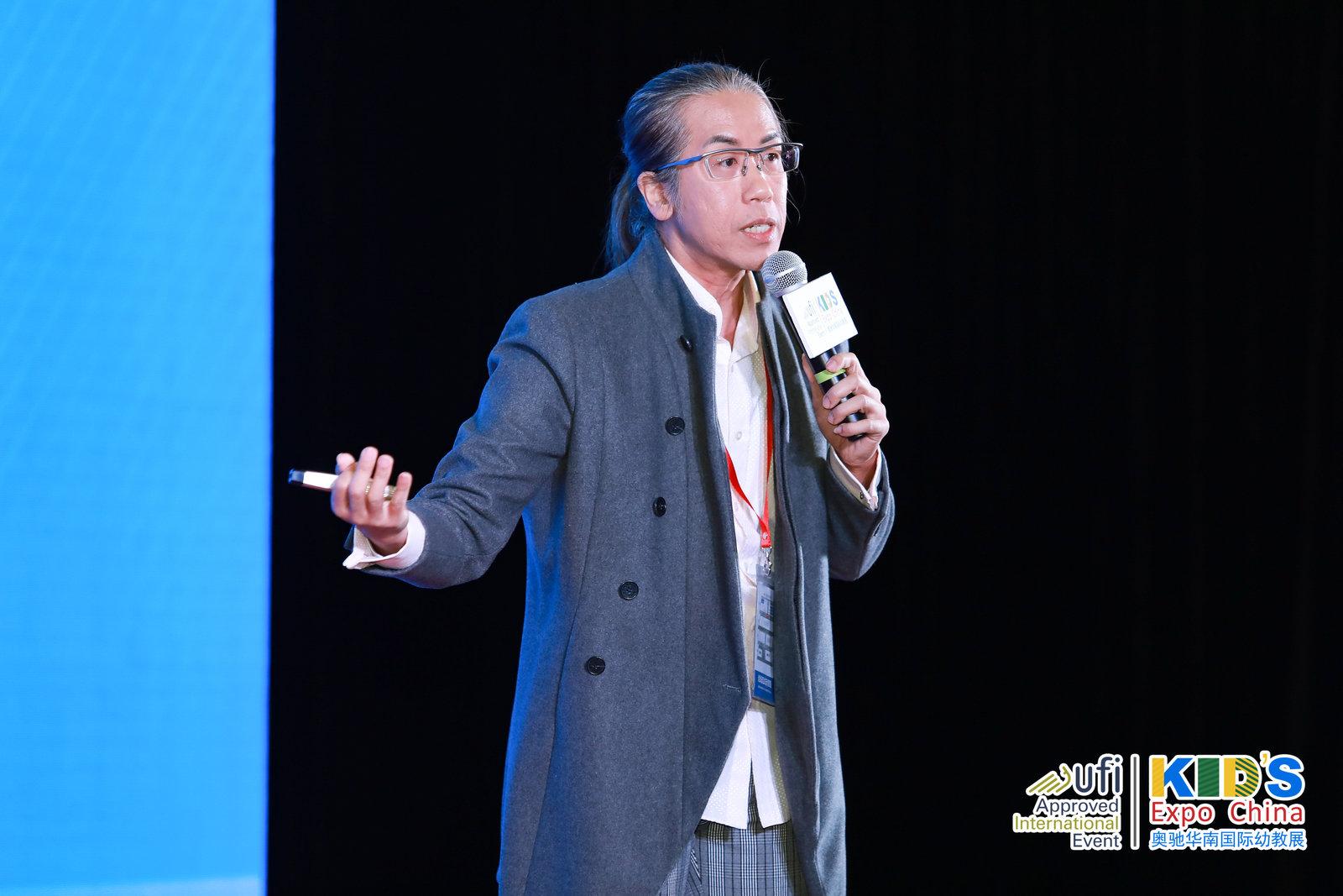 第十一届华南国际幼教展托与事业发展思享汇8