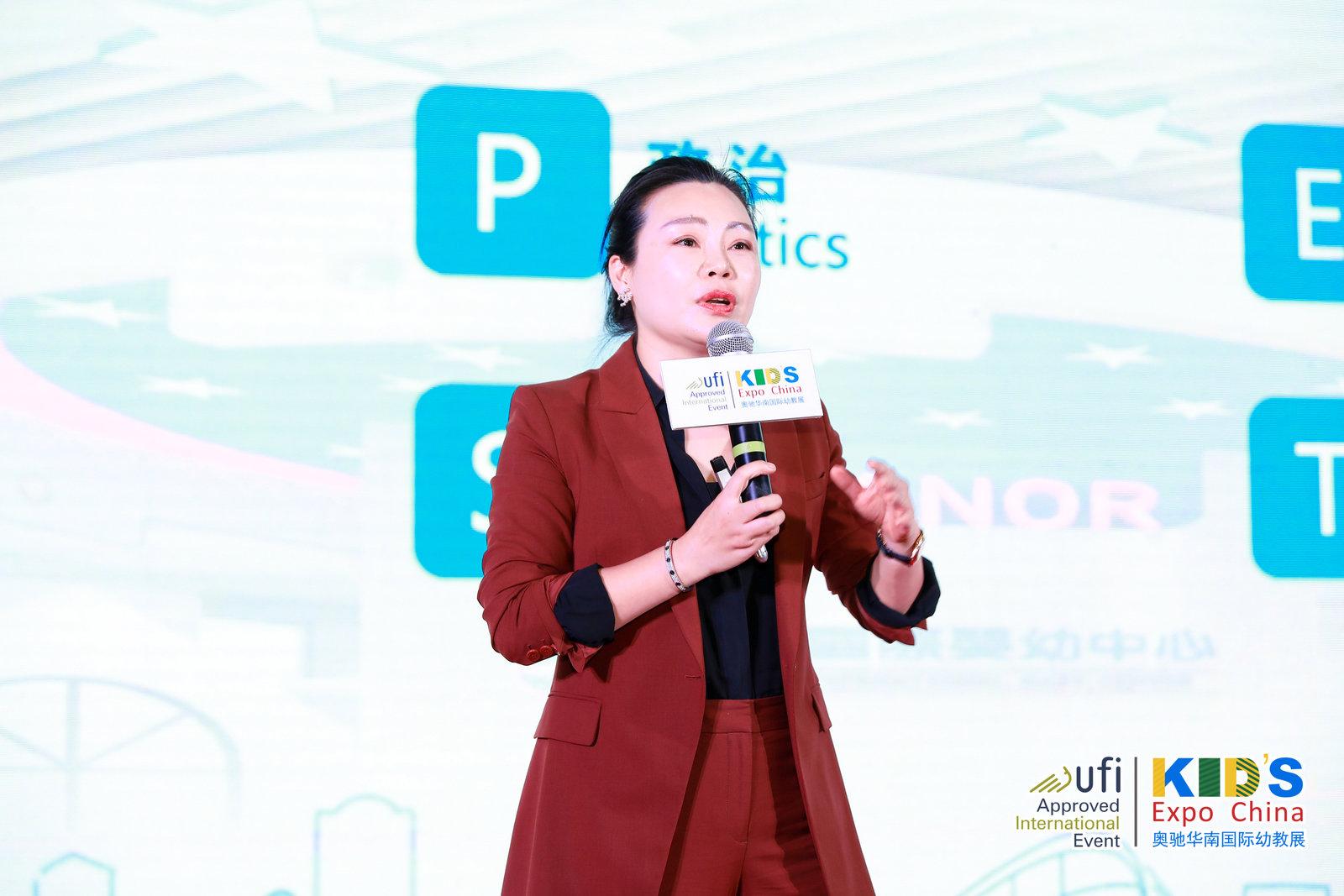 第十一届华南国际幼教展融合创新2