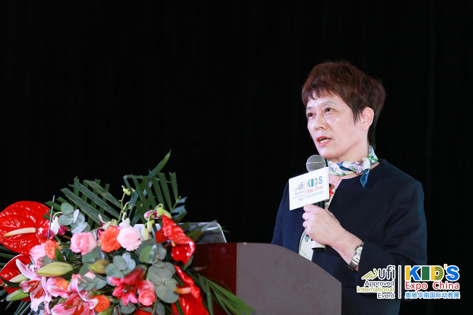 第十一届华南国际幼教展托与事业发展思享汇5