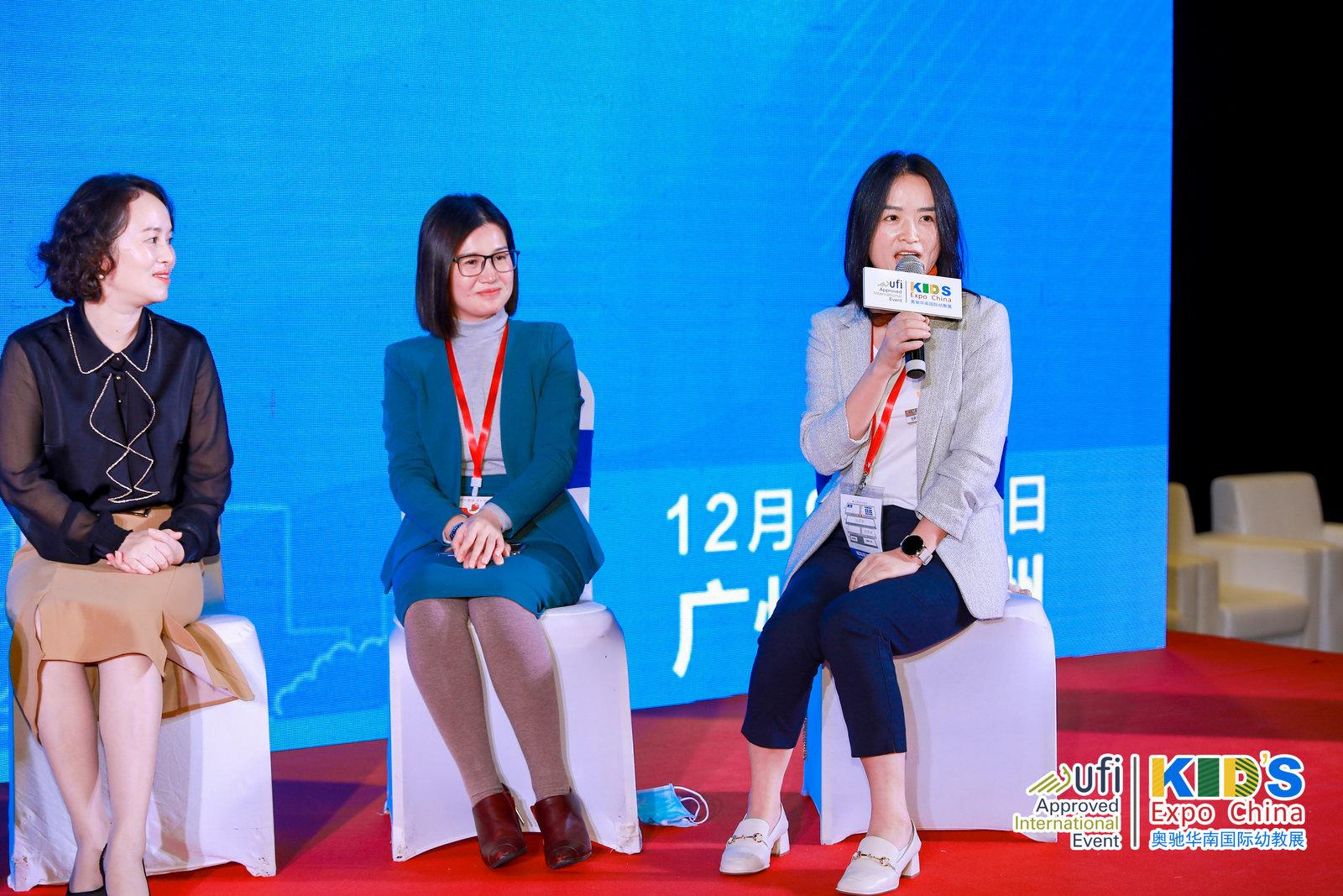 第十一届华南国际幼教展融合创新6